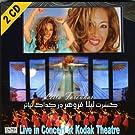 Leila Forouhar Live in Cocert At Kodak Theatre