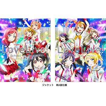 ラブライブ! (Love Live! School Idol Project)  7 (初回限定版) [Blu-ray]