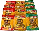 (お徳用ボックス) 【Amazon.co.jp限定】ラーメンバラエティアソートセット 熊出没注意  (醤油・味噌・塩)×各4個
