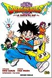 echange, troc Riku Sanjô, Koji Inada - Dragon Quest, Tome 3 :