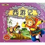 西遊記 ピンイン、VCD付 中国語絵本 (経典と同行系列)
