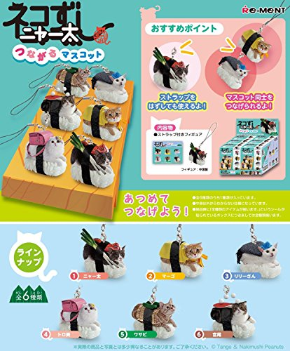 Re-Ment Sushi Cats (1 Random Blind Box) front-760483