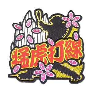 【プロ野球 阪神タイガースグッズ】猛虎打線(桜小)カラー:黒