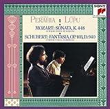 モーツァルト:2台のピアノのためのソナタ 他(期間生産限定盤)