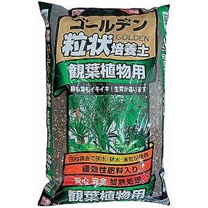 アイリスオーヤマ ゴールデン粒状培養土観葉植物用 GRB-K14