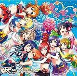 タカラモノズParadise Live