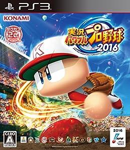 実況パワフルプロ野球2016 (早期購入特典DLC 同梱)