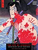 img - for The Eye Of Atrocity: Superviolent Art By Yoshitoshi (Ukiyo-e Master Series) book / textbook / text book