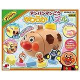 AnPanMan Tsuyoshi puzzle soft AnPanMan