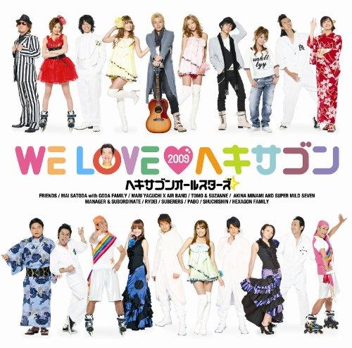 WE LOVE□ヘキサゴン 2009 Standard Edition