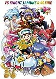 VSラムネ&40 DVD-BOX【初回限定生産】