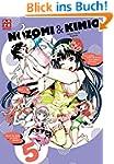 Nozomi & Kimio 05