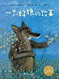 img - for dolphins picture book garden series: the story of a wolf had book / textbook / text book