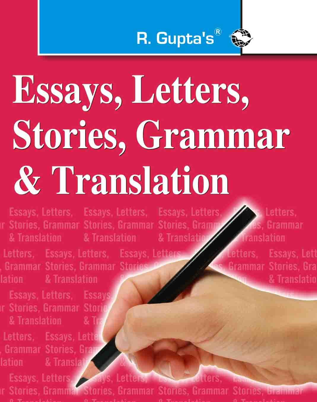 Proposal Essay Topics Ideas Download Writing High School Essays With Advanced English Grammar Pdf Shawn  Radcliffe Persuasive Essay Thesis Statement Examples also Argumentative Essay Proposal Examples For Report About Computer Essay Essays By Ralph Waldo  Romeo And Juliet English Essay