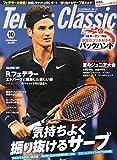 Tennis Classic Break (テニスクラシックブレイク) 2014年 10月号 [雑誌]