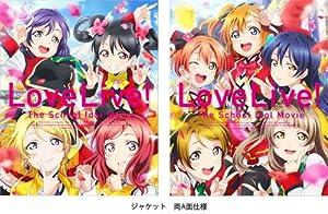 ラブライブ! The School Idol Movie (特装限定版) [Blu-ray]