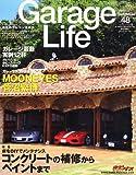 Garage Life (ガレージライフ) 2011年 07月号 Vol.48