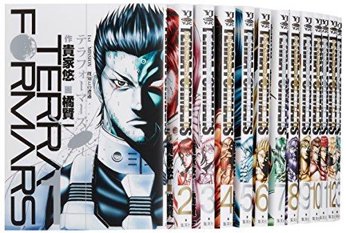 テラフォーマーズ コミック 1-14巻セット (ヤングジャンプコミックス)