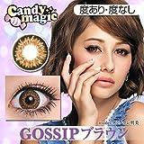 Candymagic GOSSIPシリーズ キャンマジゴシップ 【度なし・度あり】 1箱1枚入り (0.00, ブラウン)