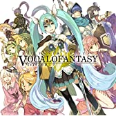 EXIT TUNES PRESENTS Vocalofantasy feat.初音ミク
