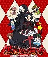 アニメ「黒魔女さんが通る!!」DVD上下巻が5月リリース