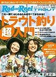 Rod and reel trout vol.9 トラウト釣り超入門 (CHIKYU-MARU MOOK)