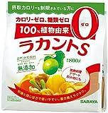 【セット品】ラカントS 顆粒 800g ×24個
