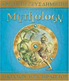 Mythology (Ologies)