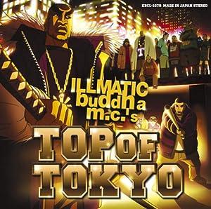 TOKYO TRIBE2 TOP OF TOKYO/TT2 オワリのうた Single, Maxi