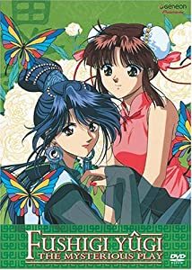 Fushigi Yugi: The Mysterious Play - Volume 2