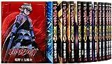 Ubel Blatt~ユーベルブラット~ コミック 1-16巻セット (ヤングガンガンコミックス)