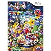 マリオパーティー9 (ワンダーライフスペシャル Wii任天堂公式ガイドブック)