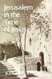 Jerusalem in the Time of Jesus: an Investigation into Economic and Social Conditions during the New Testament Period (0334007615) by Jeremias, Joachim