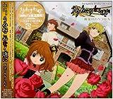 ナビゲーションドラマCD「うみねこのなく頃に」 Vol.1:黄金のカケラたち