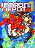 Intron Depot