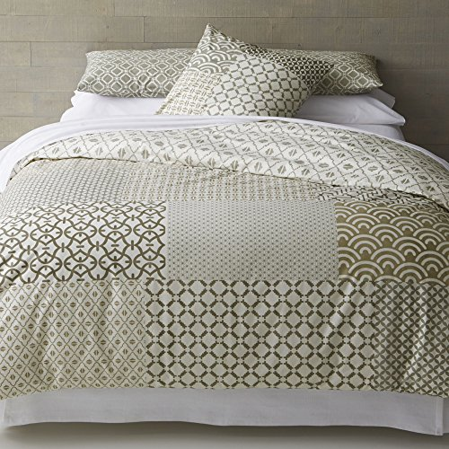Crate And Barrel Sereno Neutral Hand-Blocked King Duvet Cover