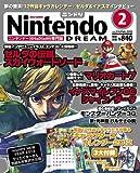 Nintendo DREAM (ニンテンドードリーム) 2012年 02月号 [雑誌]