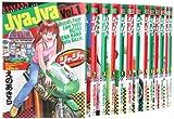 ジャジャ コミック 1-16巻セット (サンデーGXコミックス)