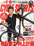 CYCLE SPORTS (サイクルスポーツ) 2014年 06月号 [雑誌]