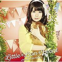 TVアニメ「ランス・アンド・マスクス」エンディング主題歌 Little**Lion*Heart(初回限定盤)(DVD付)