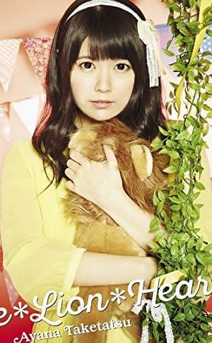TVアニメ「ランス・アンド・マスクス」エンディング主題歌 Little*Lion*Heart(初回限定盤)(DVD付)
