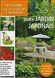 echange, troc Puiboube - Votre Jardin Japonais