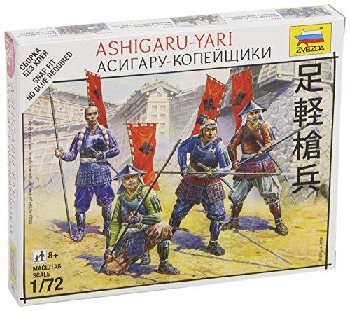 Zvezda Models 1/72 Ashigaru-yari - Japanese Samurai