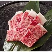 【最高級A5等級】 神戸牛リブロース 焼肉用 200g 8,208円~ (神戸ビーフ・神戸肉)