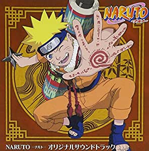 Naruto: Original Soundtrack