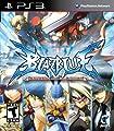 BlazBlue: Continuum Shift - Playstation 3