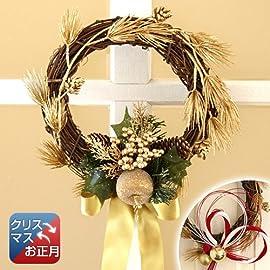 クリスマス お正月 冬の着せ替えリース 2way 第一園芸【クリスマス お歳暮 花ギフト】 お届けは 8日以降で指定OK【期間は11/19-12/24】