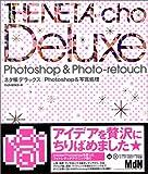 �l�^���f���b�N�X Photoshop&�ʐ^���� (�l�^���f���b�N�X�E�V���[�Y)