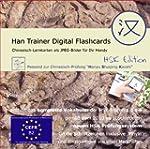 Han Trainer Digital Flashcards (HSK E...