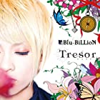Tresor -トレゾア- (初回盤A)(在庫あり。)
